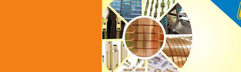 Gupta Metal Industries | Manufacturing of Copper and Copper